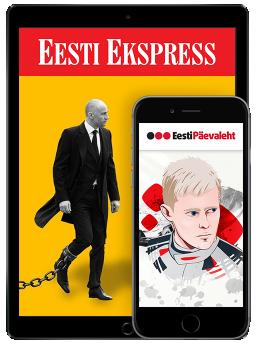 Päevaleht ja Ekspress digipakett