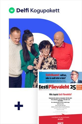 Delfi Kogupakett + Eesti Päevaleht paberleht
